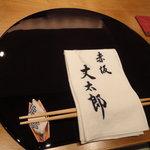 赤坂 丈太郎 - テーブルウェア