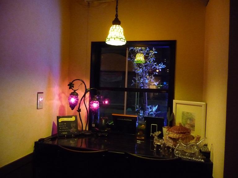 Cafe Bar Donna