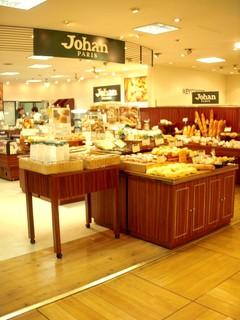 広島「パン屋」おすすめ15店を特集!あなたのトングはどれを取る?