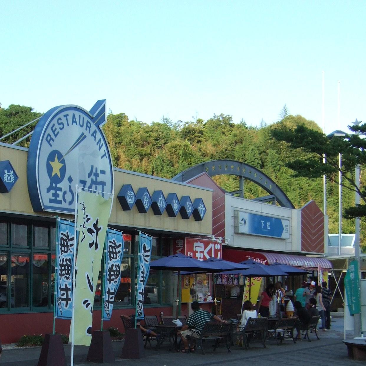 ベーカリー 神戸屋 下松SA(上り線)