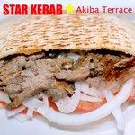 スターケバブ・アキバテラス - 創業1999年から変わらぬ味、ビーフのドネルケバブサンド(ピタ)