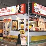 スターケバブ・アキバテラス - アキバの路地裏で目立つお店