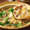 ひらじぃ - 料理写真:土鍋で炊く鶏飯(2~3人前)