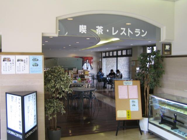 レストラン&ミュージアムショップ ムエール