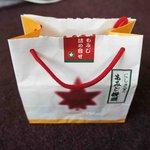 にしき堂 - 料理写真:もみじ饅頭セット
