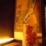 士心 サムライカフェ&バー - 奈良吉野の梅を使った「とろとろの梅酒」。これは、かなりおいしいです。