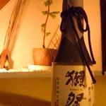 士心 サムライカフェ&バー - 獺祭(だっさい)といいます。最高峰の作りの酒です。少しお値段します。