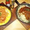 ジャックと豆の木 - 料理写真:懐かしの鉄板ナポリタンとカリカリチキンのカレーソーススパ