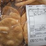 里山元気ファーム 岩塚直売店 - 田舎のせんべい 塩味