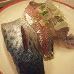 回転寿司 すし松 - 光物三貫盛り