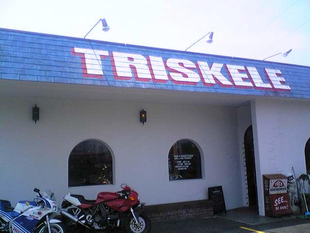 トリスキール