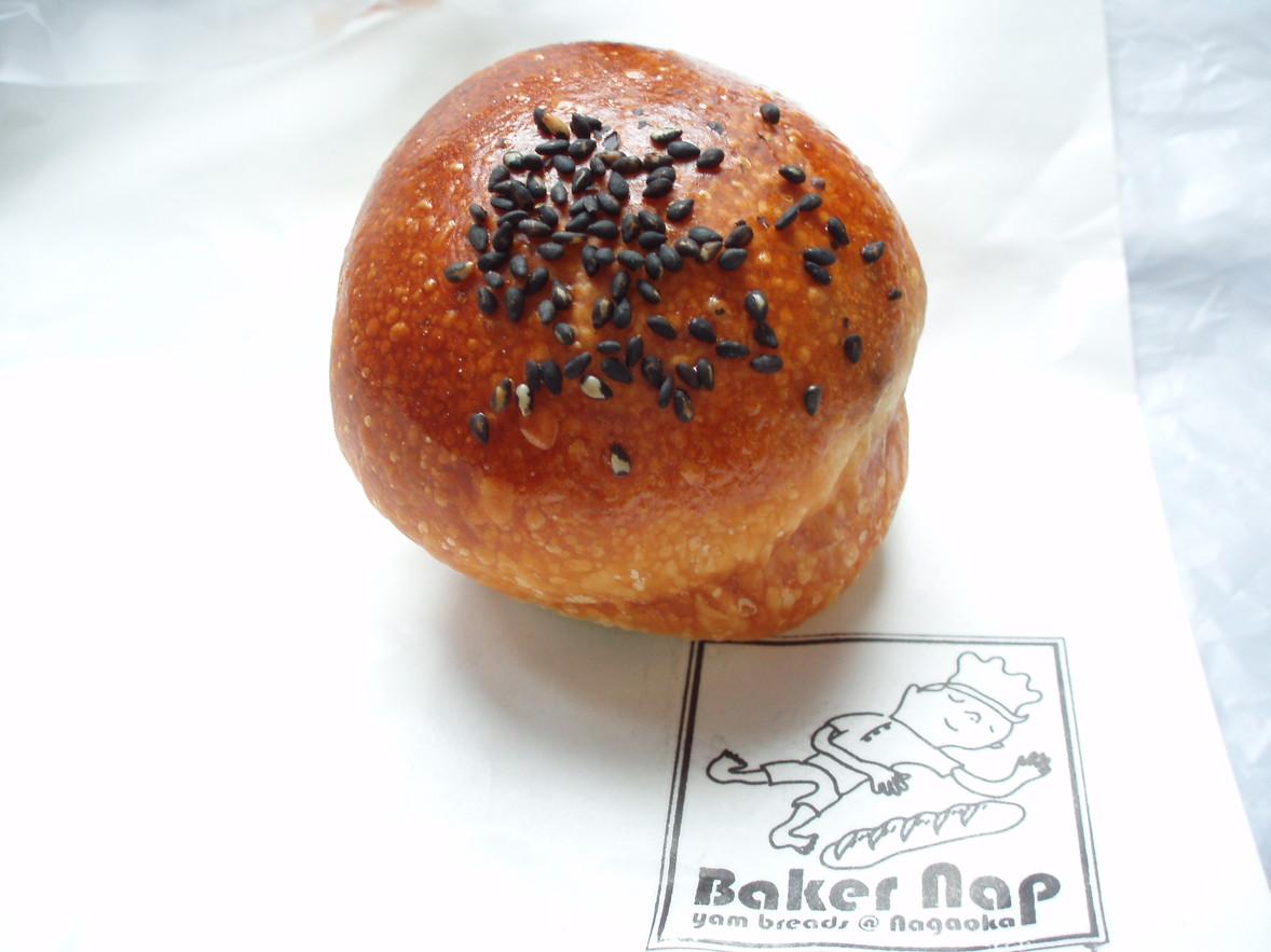 Baker nap