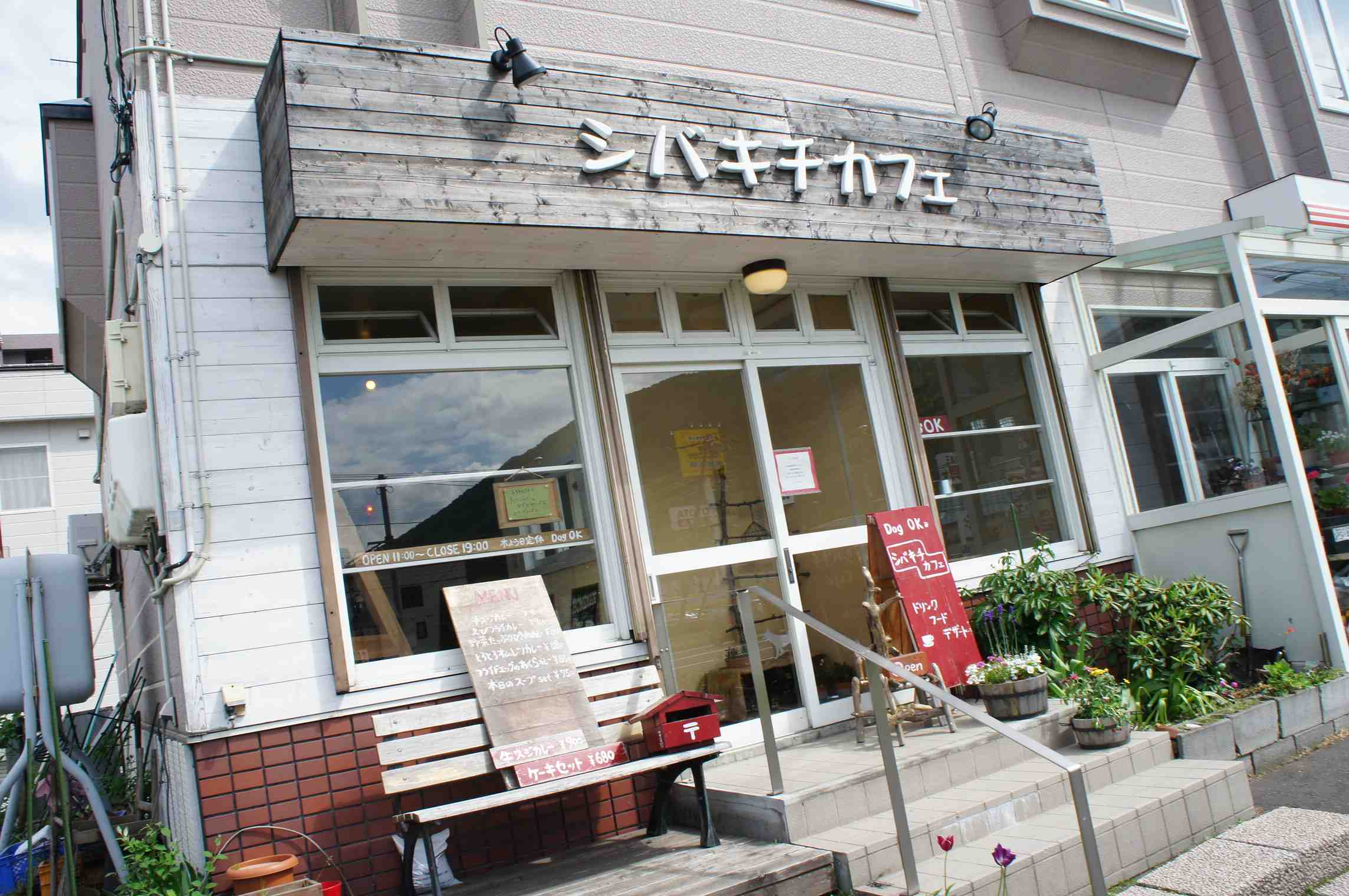 シバキチカフェ