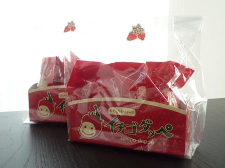 稲葉屋菓子店