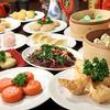 西安刀削麺酒楼 - 料理写真:☆西安飲茶コース☆お一人様2,200円の大満足コース!