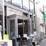 ノース・サイド・カフェ -
