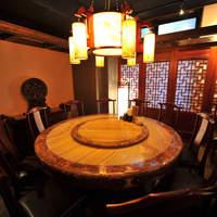 西安刀削麺酒楼 - ☆10~12名様円卓個室☆