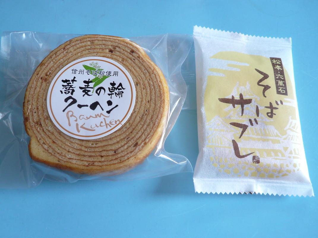 洋菓子喫茶ミノン 塩尻店