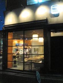 スープストックトーキョー 広尾店