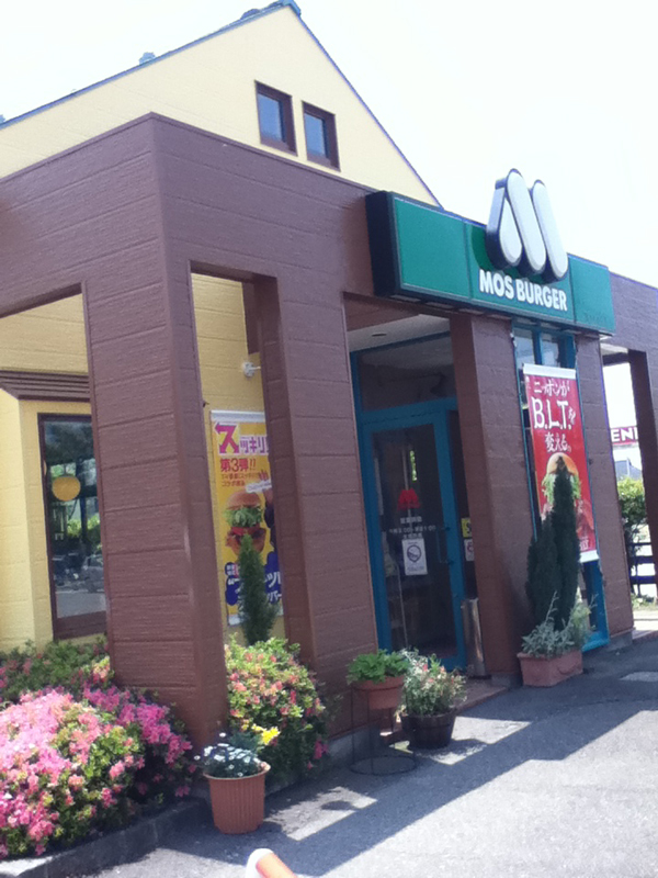 モスバーガー 野々市新庄店