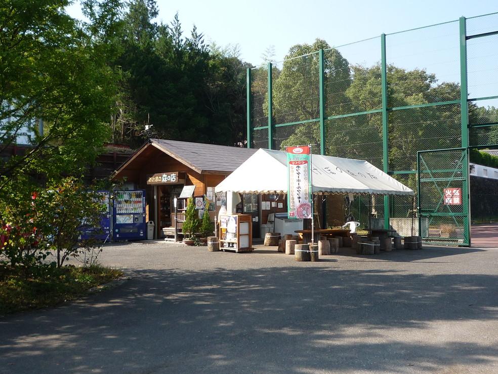 あけぼの森の店