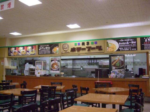 ホテーフーヅ 武豊店