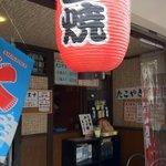 ひさし屋 - 阪神香櫨園駅南右手すぐです。