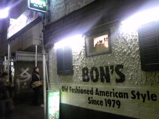 BON'S