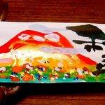 割烹 利助 - 箸袋も手描き。