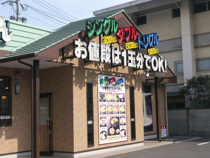 鳴門うどん 舞鶴店