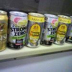 cafeロジウラのマタハリ春光乍洩 - 名古屋→大阪 電車の中で酒盛り♪(爆)
