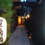 鳥料理 有明 - 黒塀の長い廊下の先には・・・