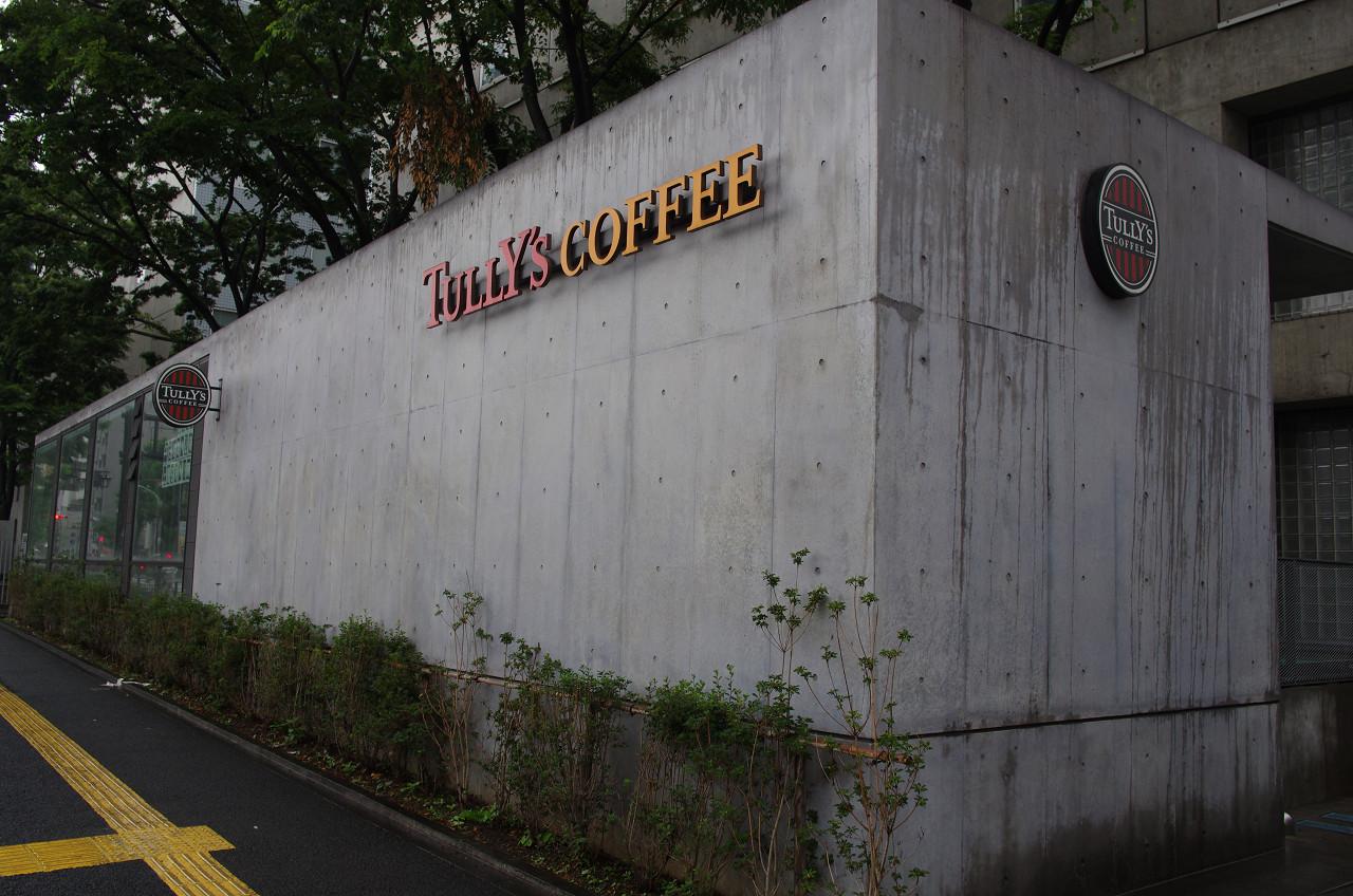 タリーズコーヒー 早大理工店