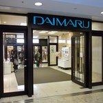 じゃがいもHOUSE 大丸デパ地下店 - 札幌大丸のデパ地下売場入口です。