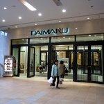 じゃがいもHOUSE 大丸デパ地下店 - 札幌大丸の1階場入口です。JR側からの。