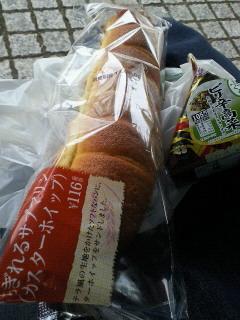 ファミリーマート メットライフアリコ長崎ビル店