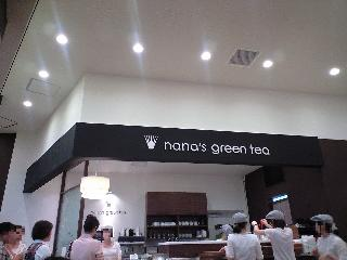 ナナズグリーンティー イオンレイクタウン店