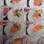 8230131 - ランチメニュー(オール1000円) スープ、ドリンク付き