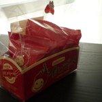 リスボン洋菓子店 - ひたちなか市の新スイーツ「イチゴダッペ」