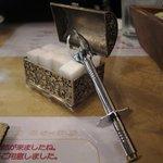 クレープリー・アルション - 宝箱の中は角砂糖
