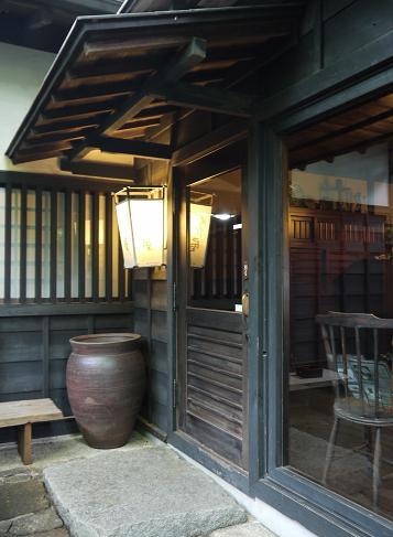 茶房 糸屋