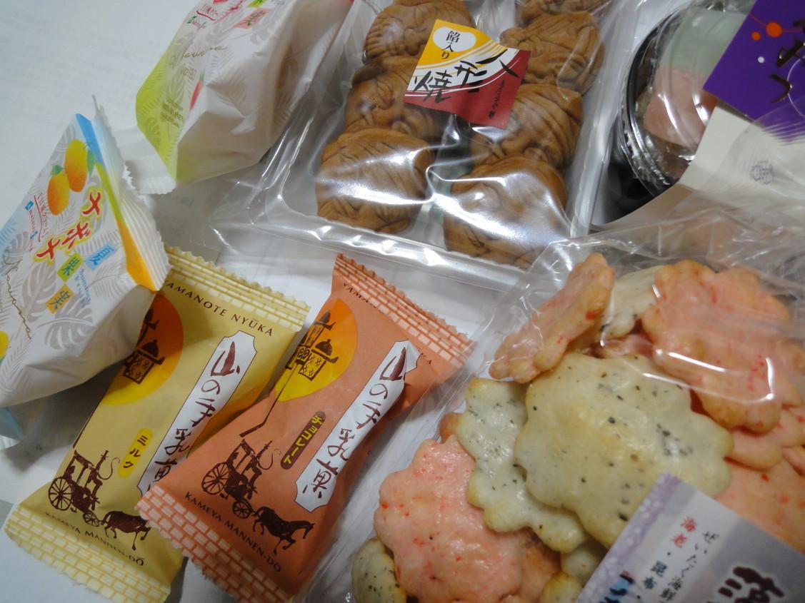 亀屋万年堂 尾山台店