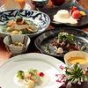 むくの実亭 - 料理写真:ランチタイム限定游膳コース