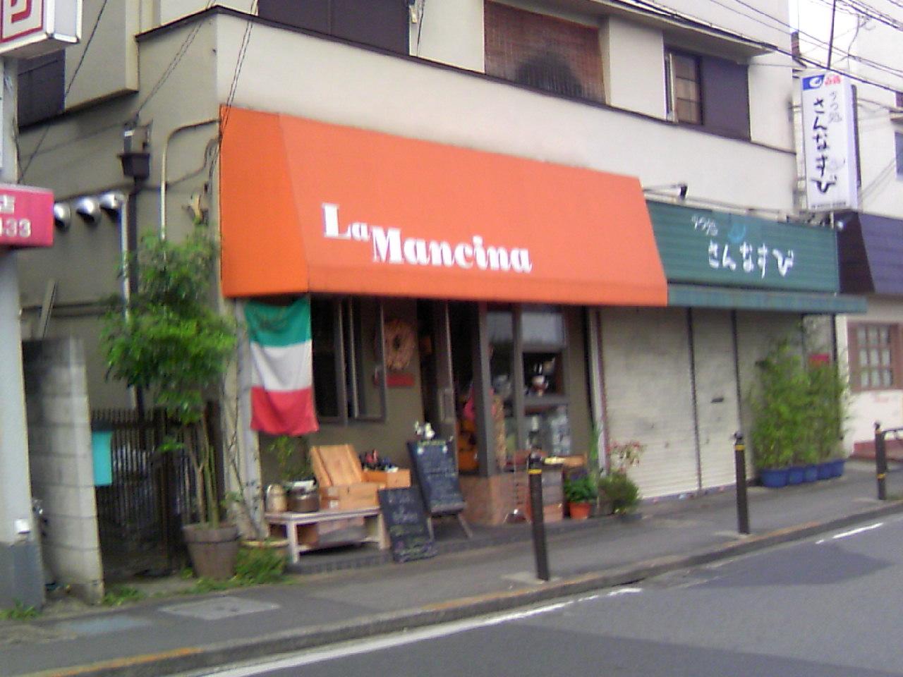 ラ・マンチーナ