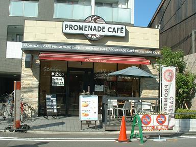 プロムナードカフェ 四条寺町店