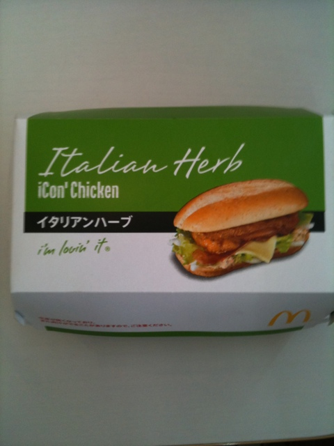 マクドナルド 170辻子店
