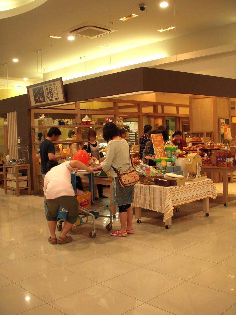 パンの木箱 ゆめタウン広島店