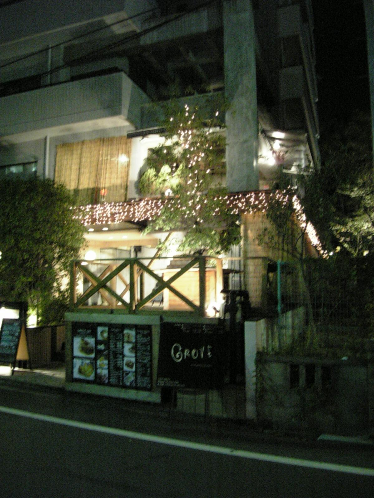 グローブカフェ