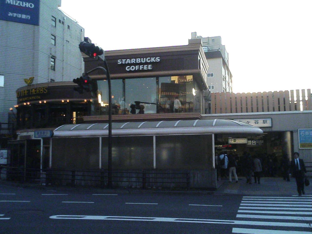 スターバックス・コーヒー 市ヶ谷駅前店