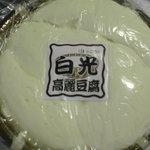 高麗豆腐  - ざる豆腐